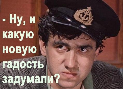 Кирпич, народный вождь (зато не Ленин, кварковую бомбу не заложит!)