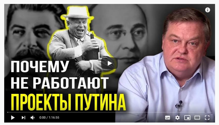 80 лет назад нынешние министры РФ мели бы дворы