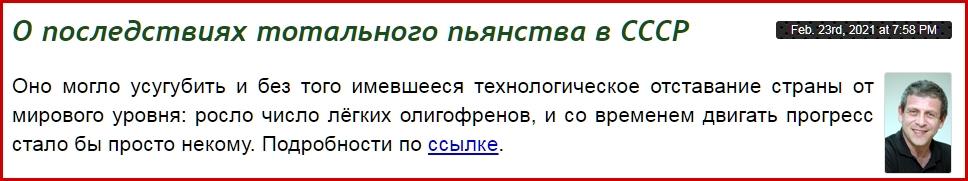 Веселие на Руси