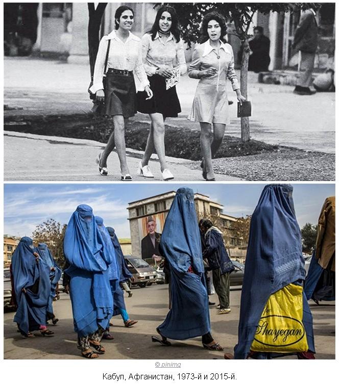 Два Кабула