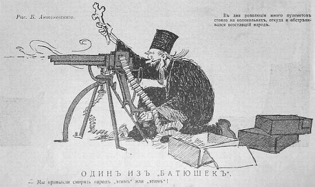 Новый Сатирикон n14 за 1917 год
