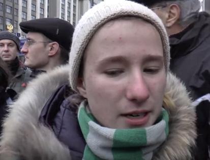 Активистка
