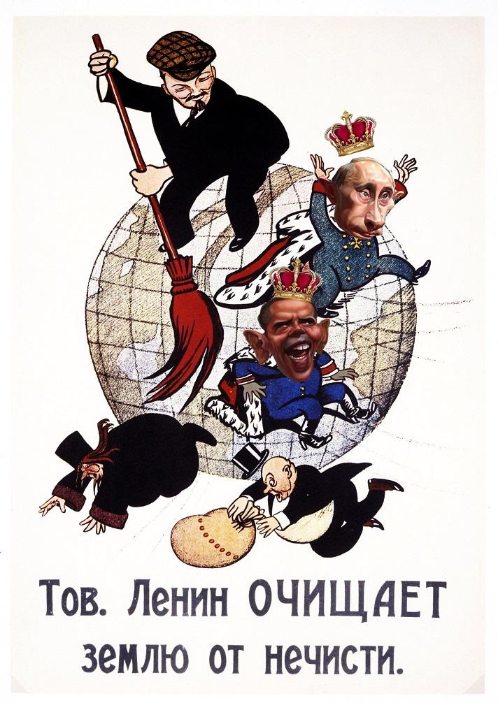 Страшный сон Путина