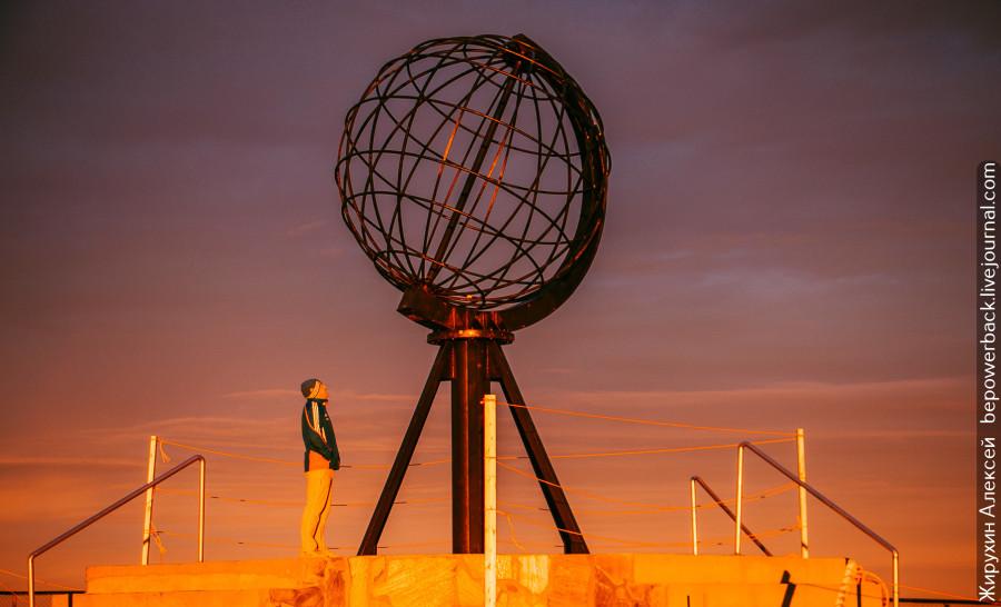 Нордкап - не самая северная точка Европы
