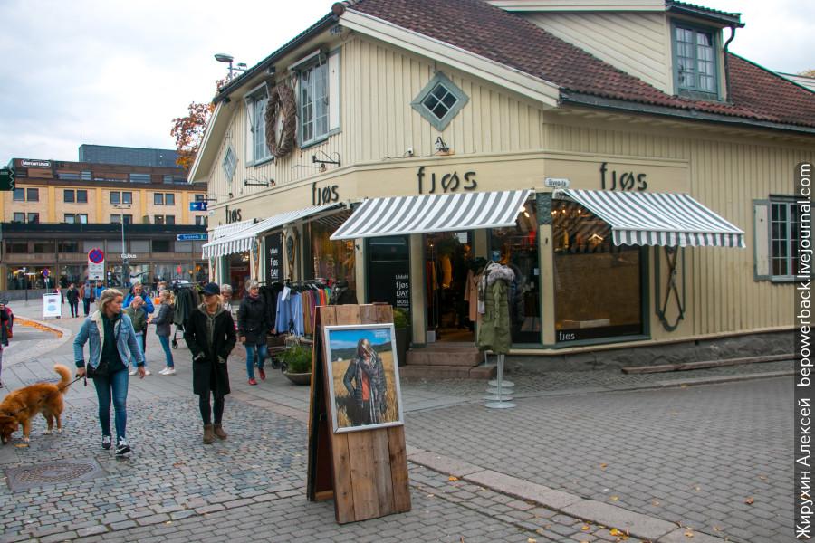 Лиллехаммер - столица Олимпийских игр 1994 года города, город, Норвегии, Лиллехаммере, можно, Дорога, лыжах, людей, объекты, въезде, озера, Олимпиады, хорошо, сияние, сердце, просто, пойдем, зимней, самая, Нордкап