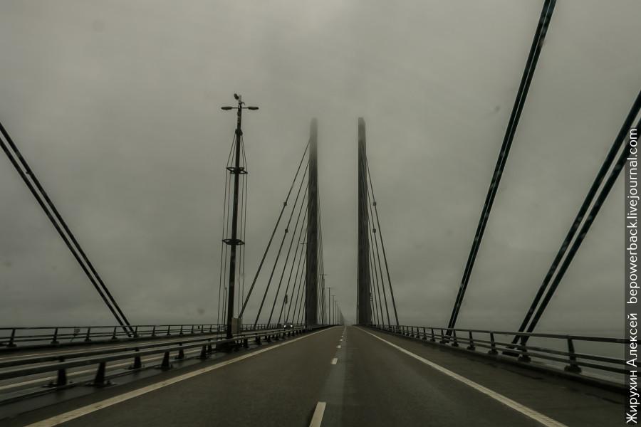 Мост и паром из Швецию в Данию