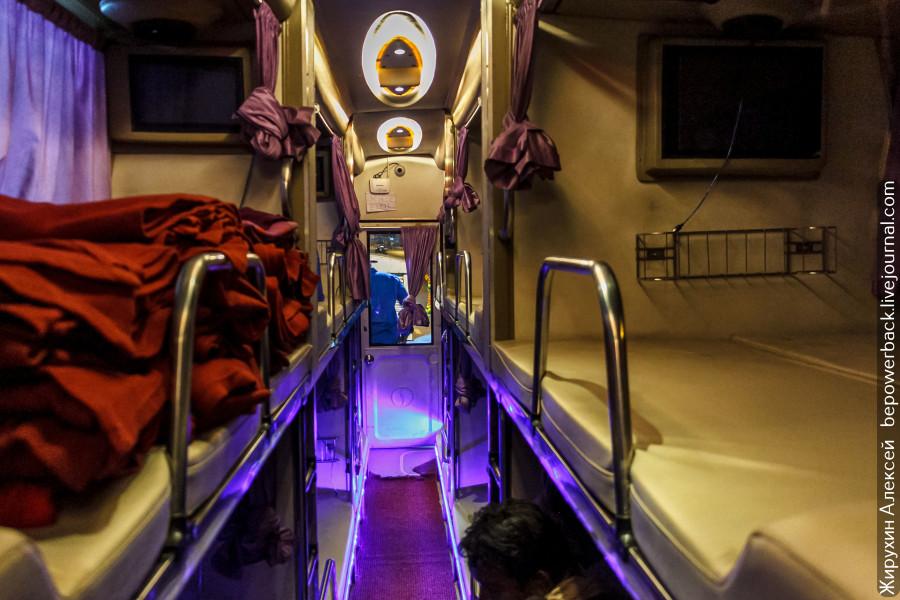 транспорт индии Оплачиваем проезд: как передвигаться по Индии? 1255999 900
