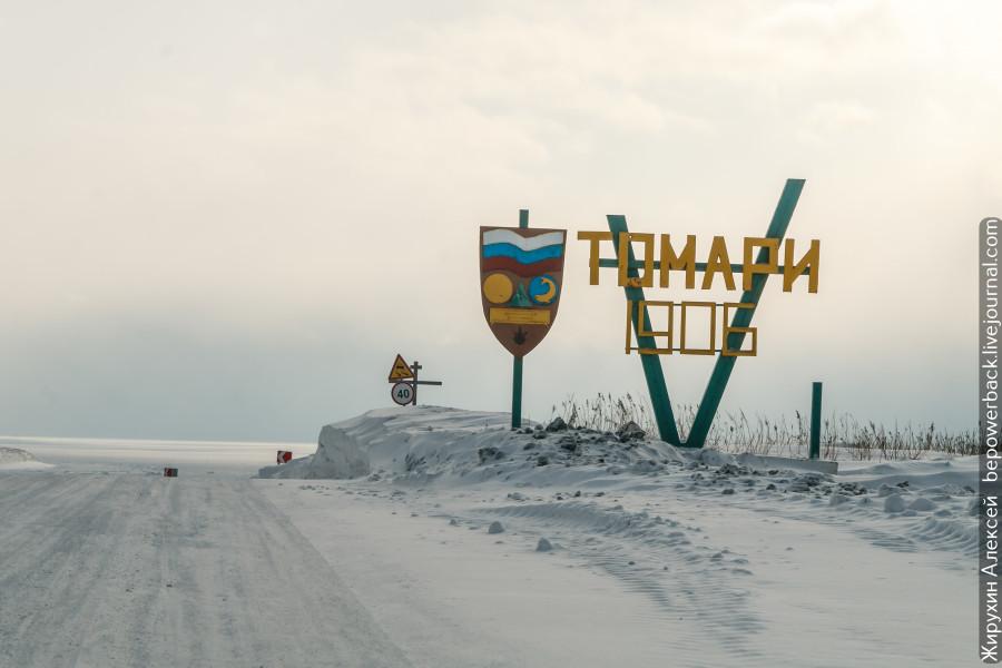 Лыжные трассы Сахалина ЮжноСахалинска, трасс, трасса, участок, очень, поэтому, сильно, можно, горнолыжка, Сахалин, начинается, метров, город, роллерка, этого, километров, Посмотреть, дистанцию, наборы, стрельбище