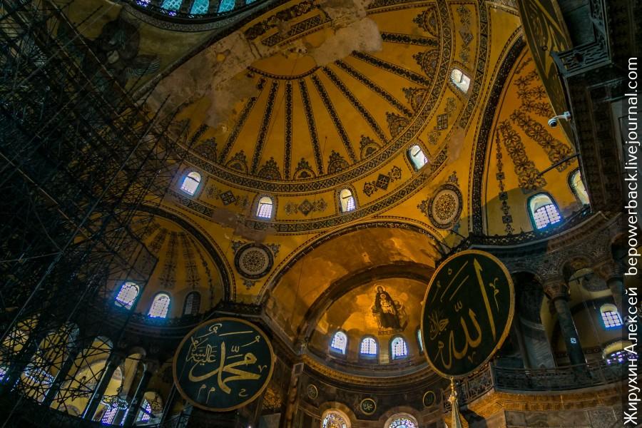 Айя-София - Собор Святой Софии в Стамбуле  -