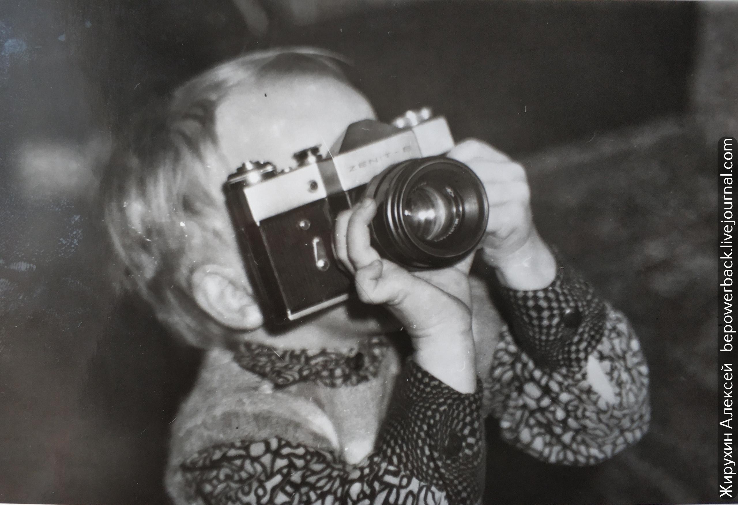 как фотографировать старые фотографии том