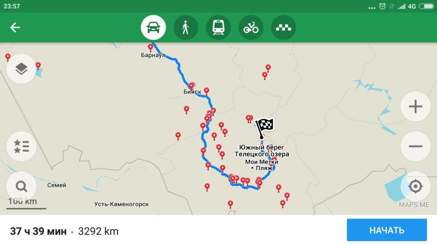 Планирование маршрута и подготовка автопутешествия по Алтаю