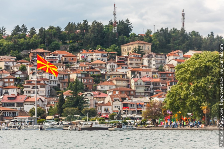 Why you should visit Ohrid