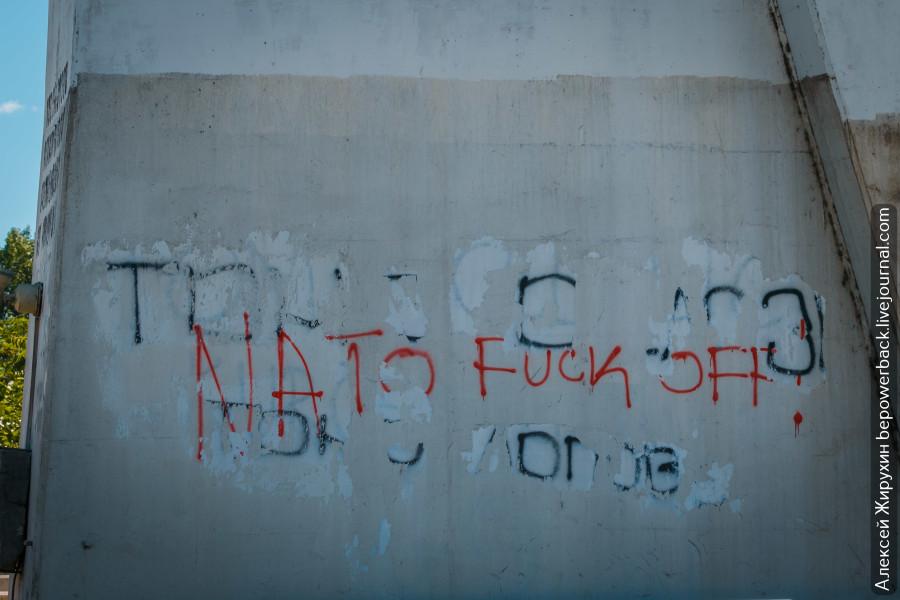 Подгорица - ложка дегтя в бочке Черногории -