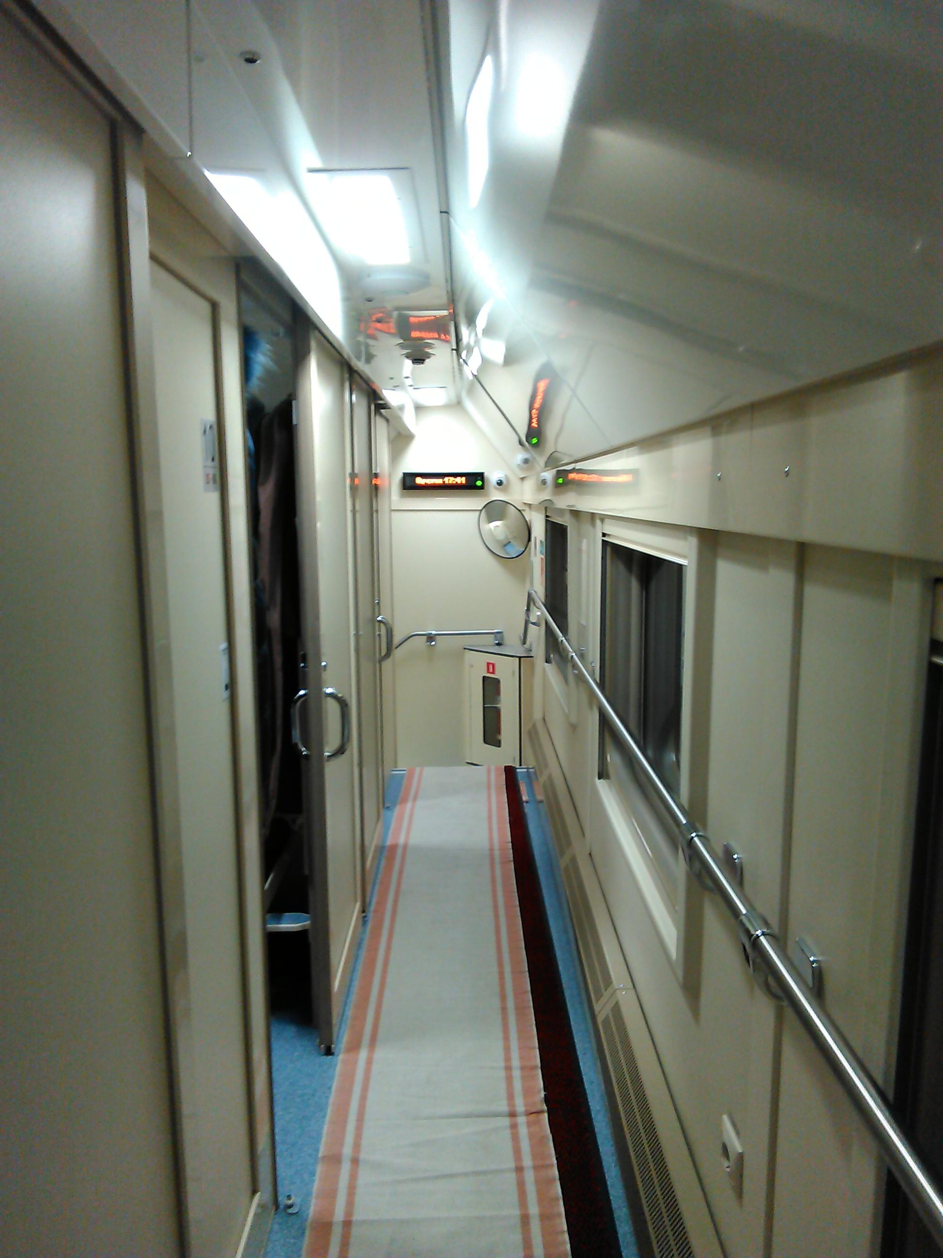 личного архива фото двухэтажного поезда самара москва начальной