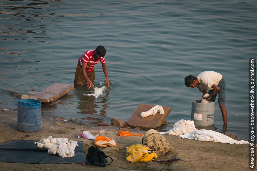 Как стирают в Индии