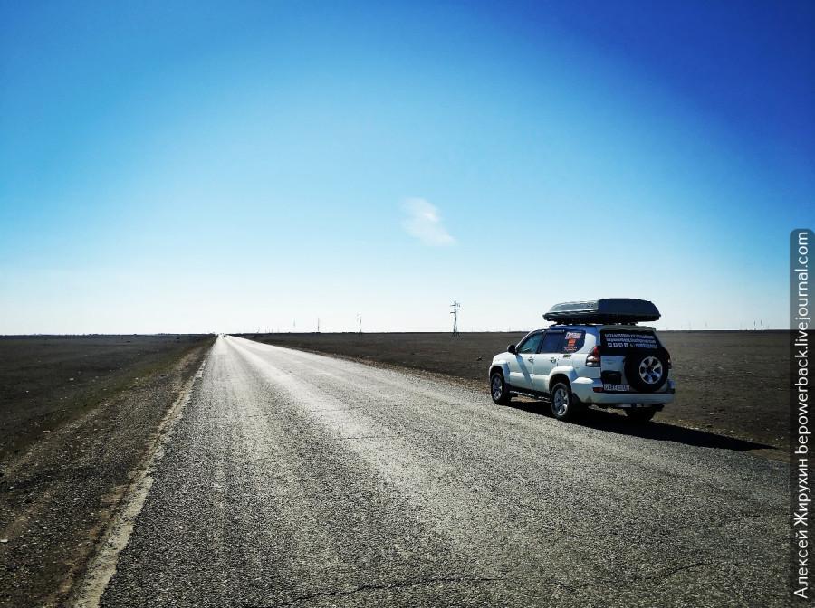 Автопутешествие по Казахстану: граница, дороги, цены на топливо