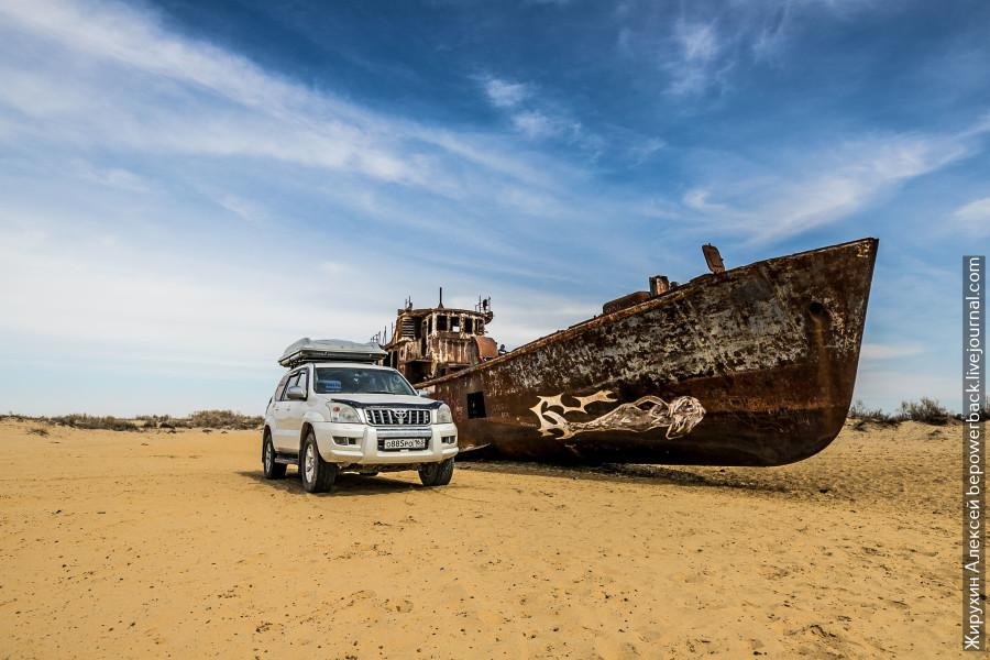 Муйнак - умерший порт на берегу высохшего моря