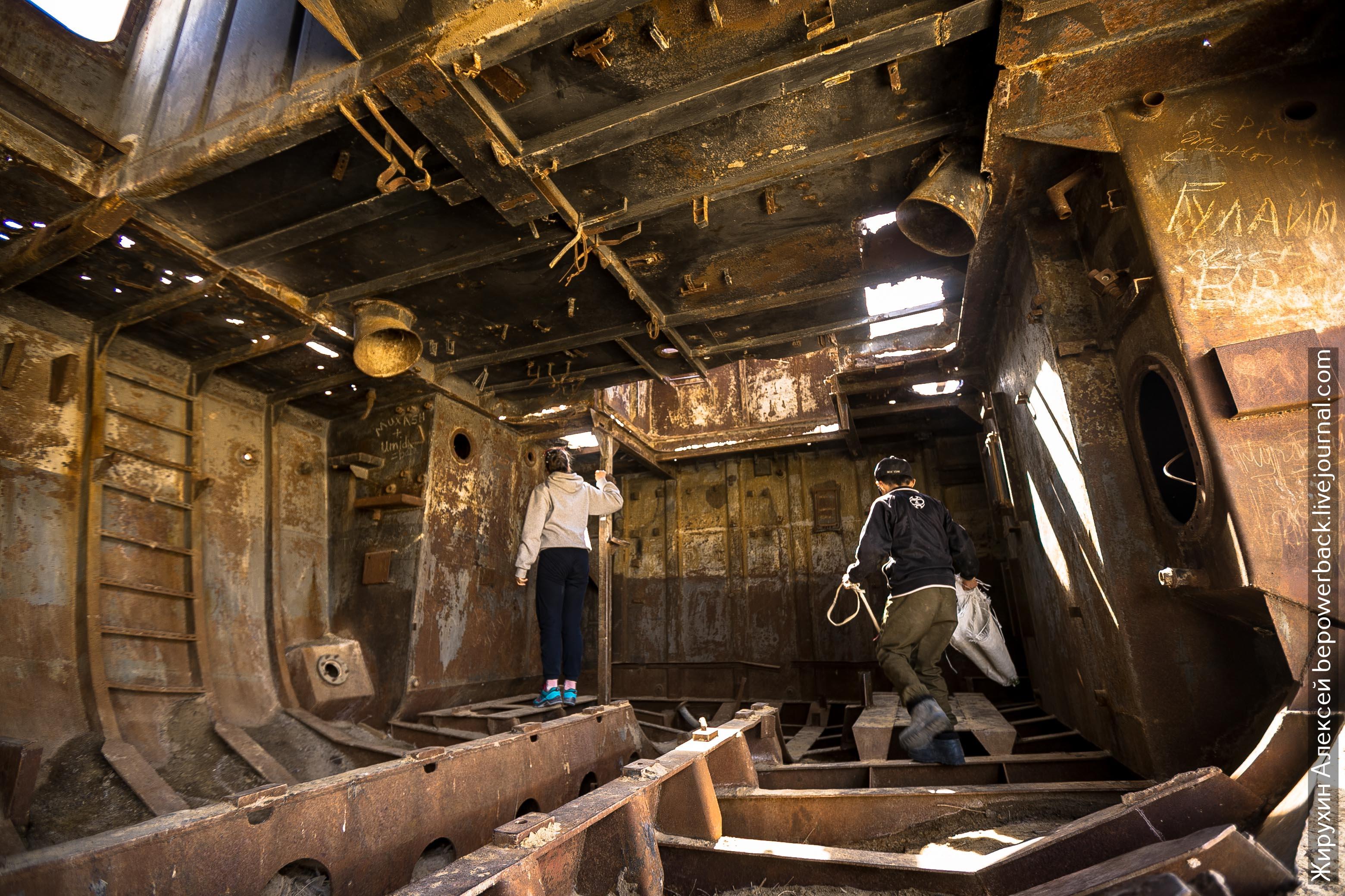фотографии трюма морского грузового корабля можете как выкрасить