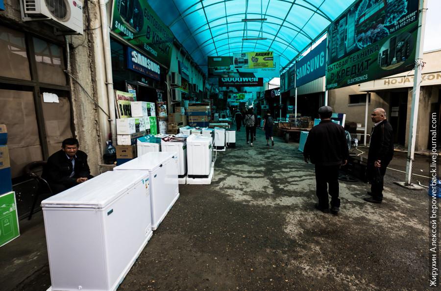Что можно купить на базарах Узбекистана Что можно купить на базарах Узбекистана 2449180 900