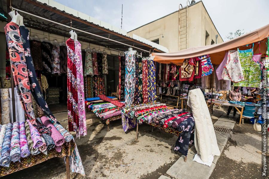 Что можно купить на базарах Узбекистана Что можно купить на базарах Узбекистана 2450253 900