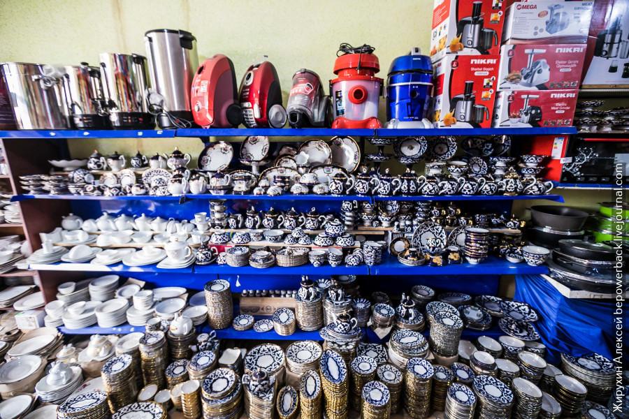 Что можно купить на базарах Узбекистана Что можно купить на базарах Узбекистана 2450469 900