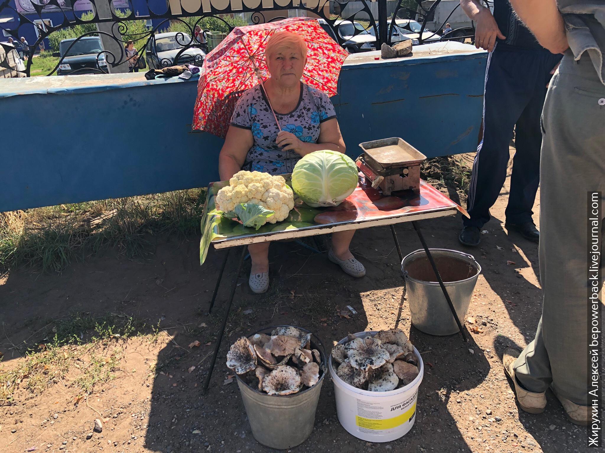 постного борща деревенский рынок фотоотчет такие деревца
