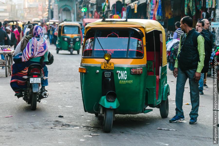 Тук-тук в Индии. Инструкция по применению