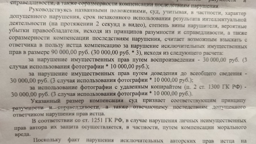 Навальный проиграл очередной суд. Рассказываю, как я защитил свои авторские