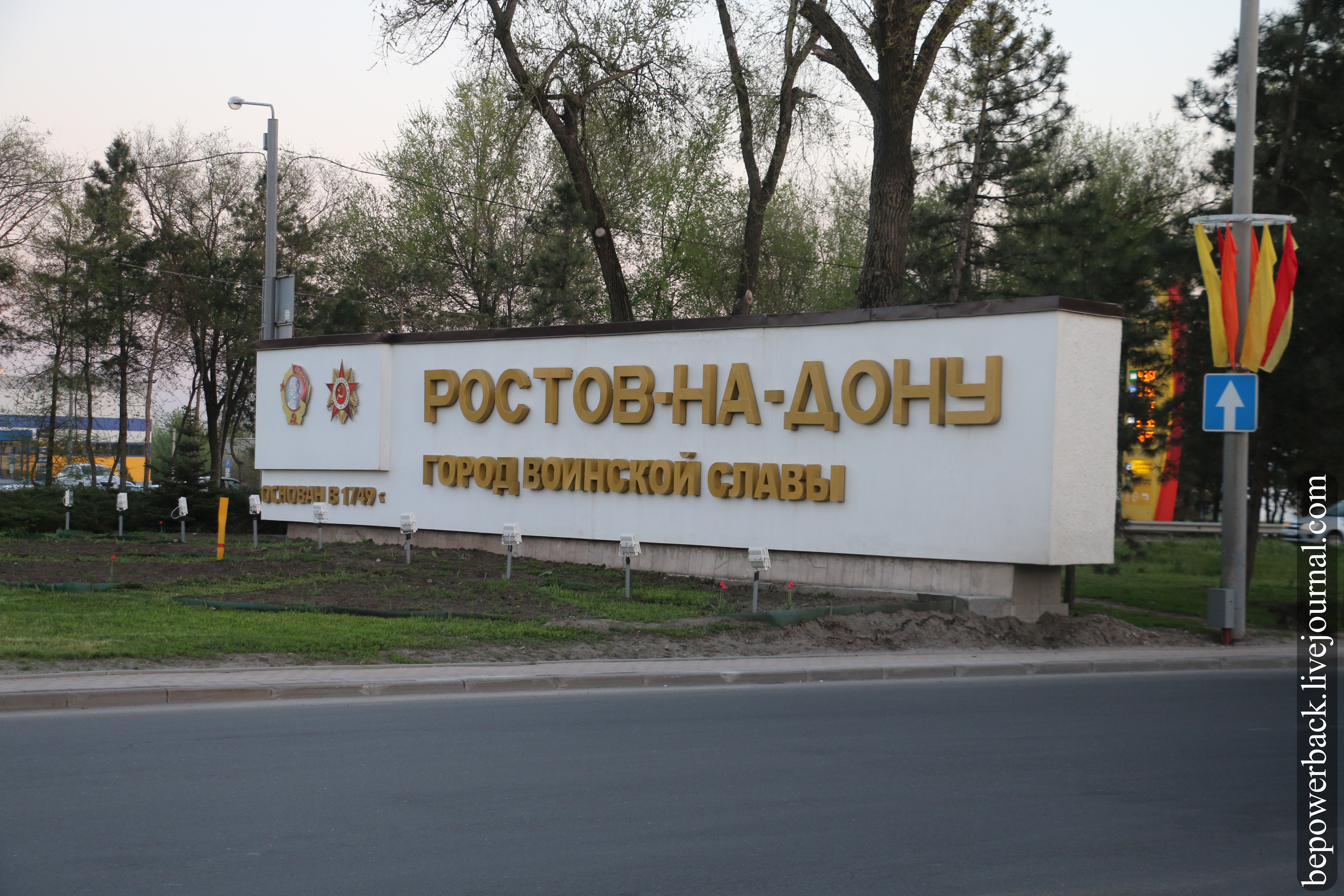 Расписание поездов Казахстана