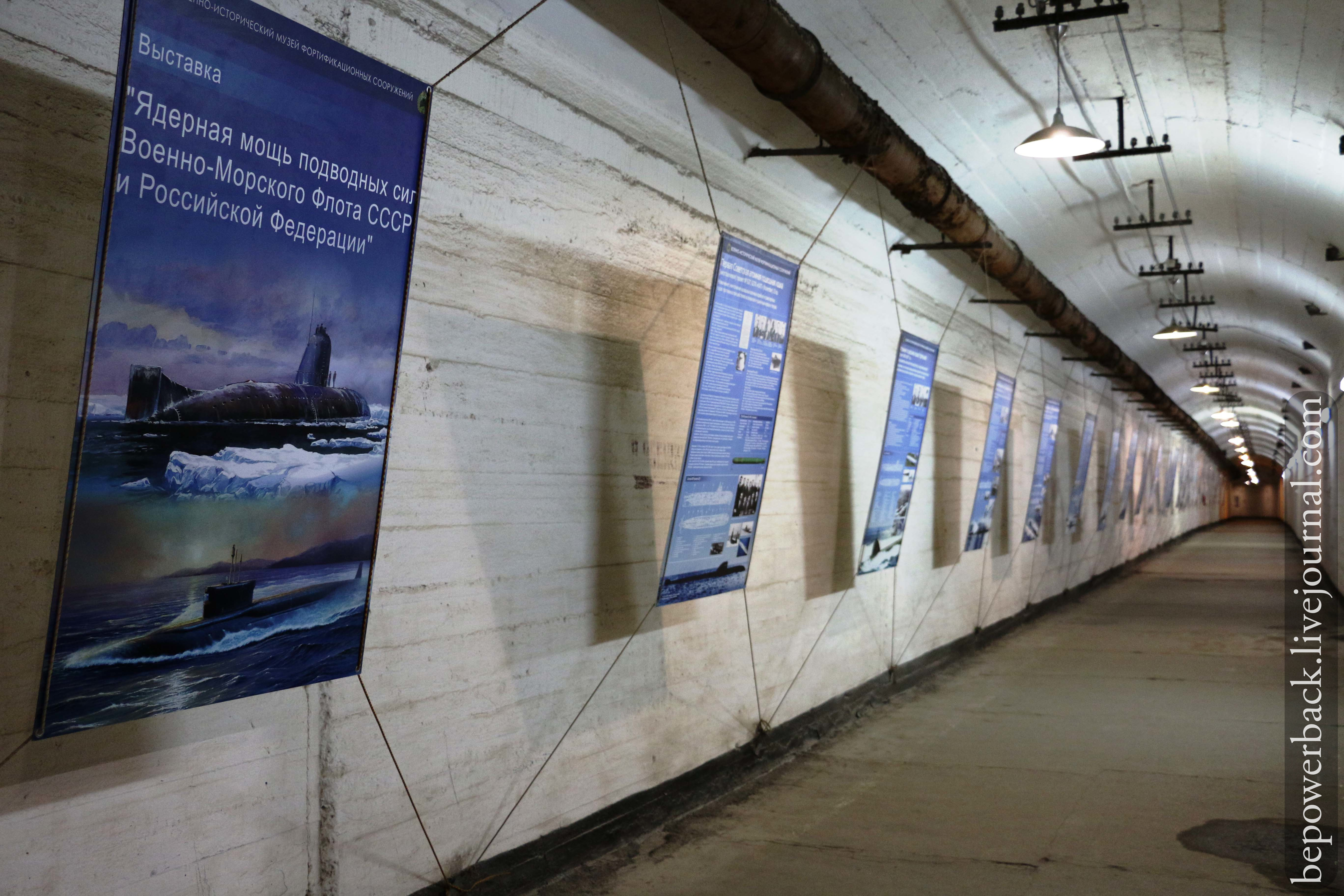 крым экскурсия подводная лодка
