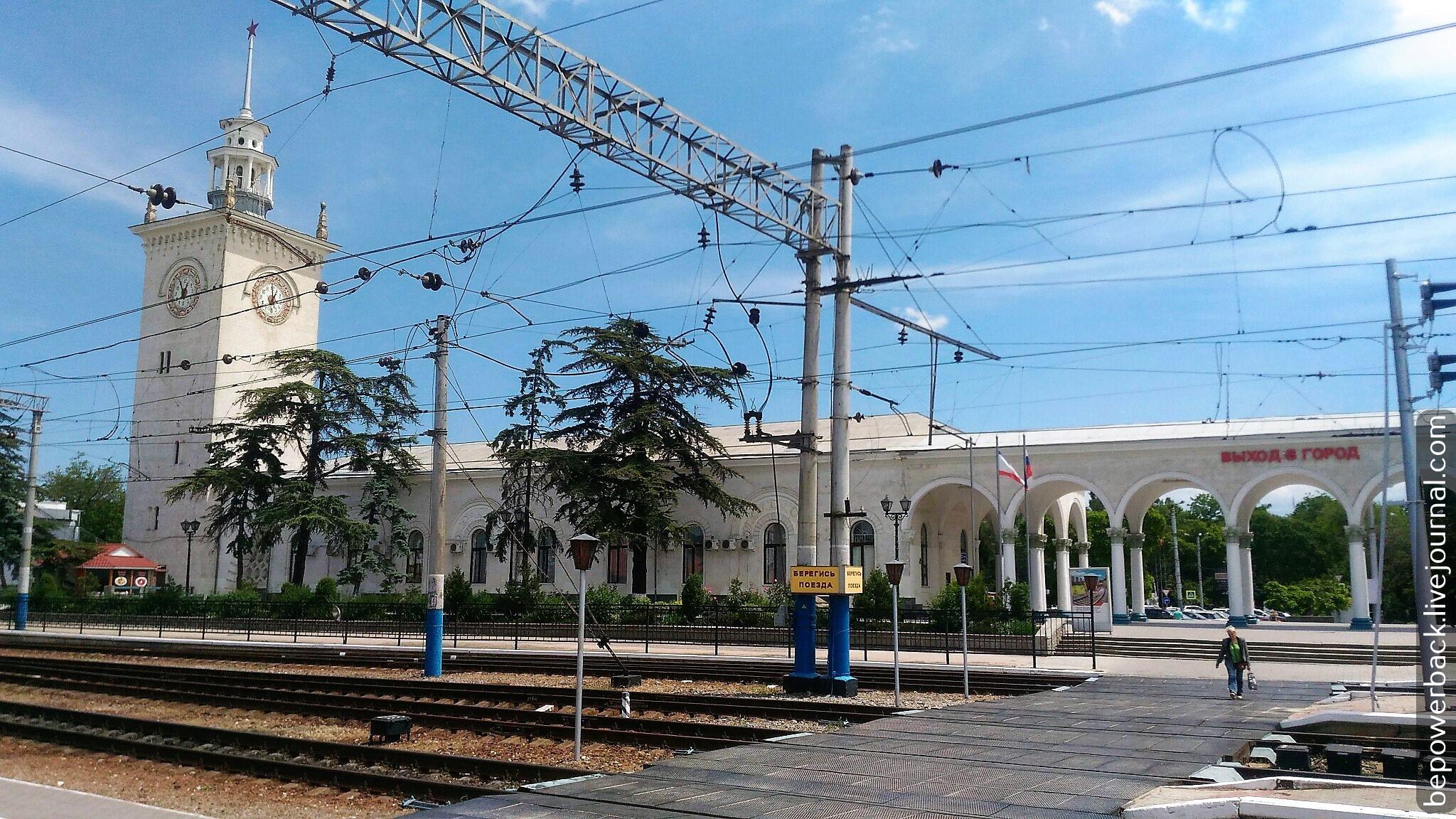 Картинки по запросу Закрытый вокзал в Симферополе