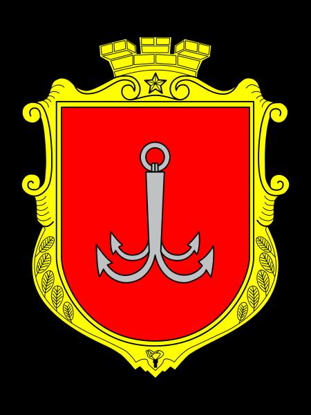 герб одессы