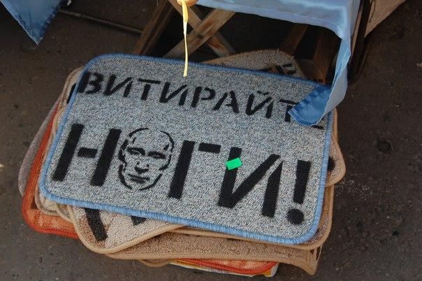 Рэкетиры из транснациональной ОПГ, вымогавшие деньги у местных бизнесменов, задержаны в Виннице, - СБУ - Цензор.НЕТ 9636