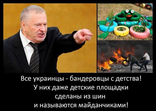Україна і Чехія створять майданчик для протидії маніпуляціям Росії з історією, - Клімкін - Цензор.НЕТ 334