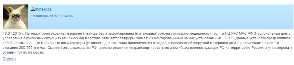 Количество переселенцев с Донбасса и Крыма достигло 646 287 человек, -  ГосЧС - Цензор.НЕТ 8238