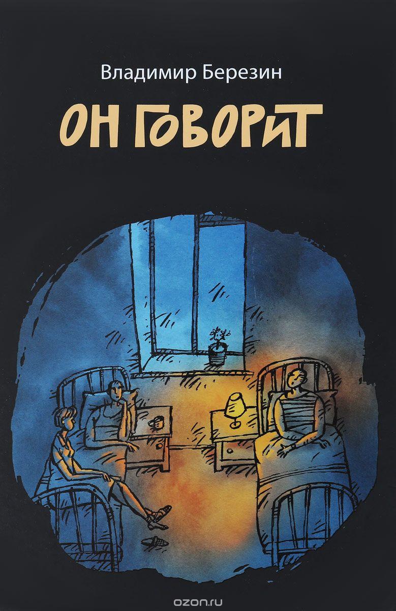 Рулет из свиной головы рецепт пошагово 71