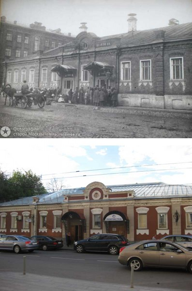 Селезнёвские-бани