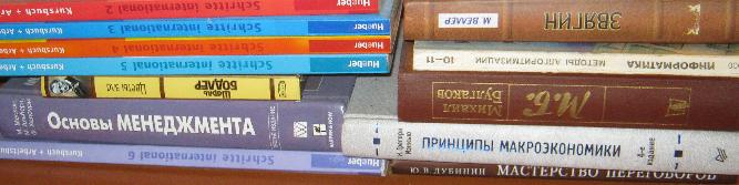 20131223_Books