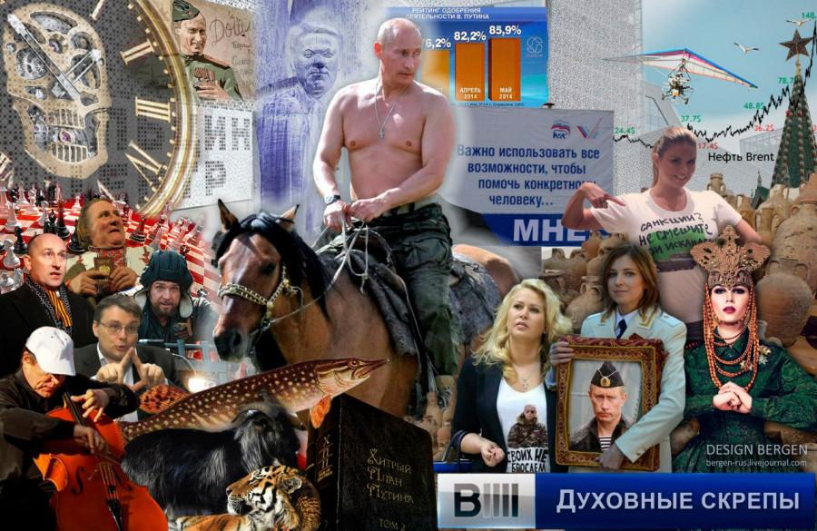 http://ic.pics.livejournal.com/bergen_rus/65160081/132989/132989_900.jpg