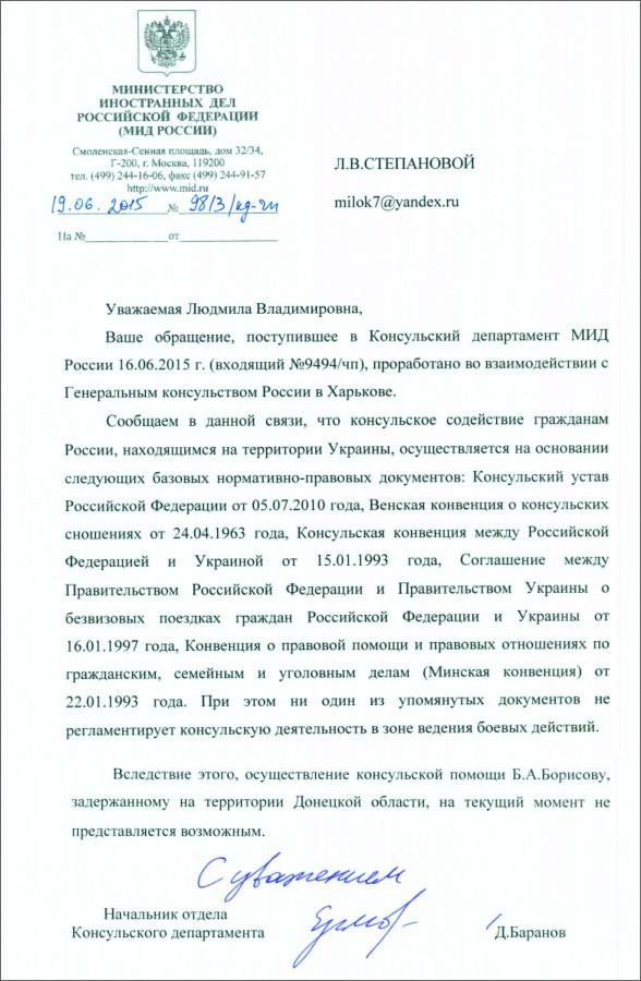 http://ic.pics.livejournal.com/bergen_rus/65160081/41857/41857_900.jpg