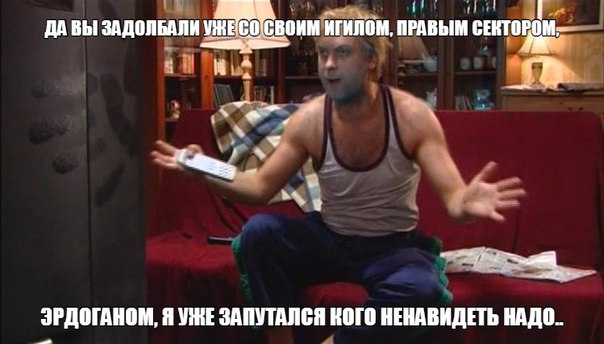 http://ic.pics.livejournal.com/bergen_rus/65160081/81754/81754_900.jpg