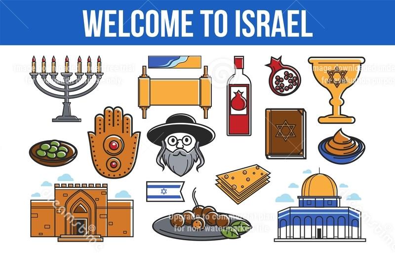 Символы Израиля.jpg