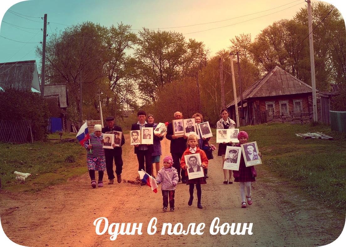 1463203624_bessmertnyy_polk.jpg