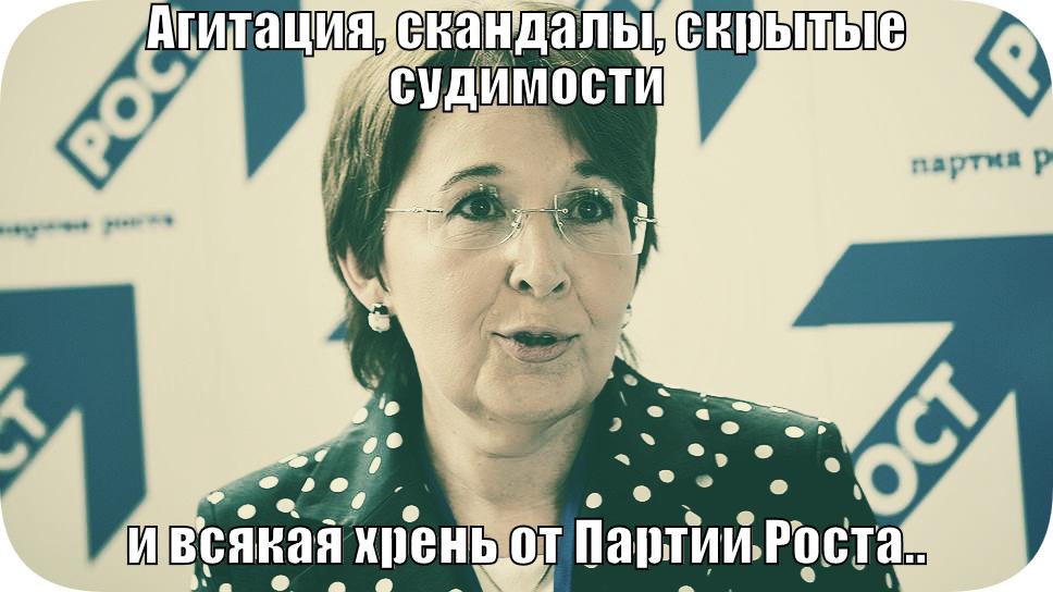 Оксана дмитриева пропаганда гомосексуализма
