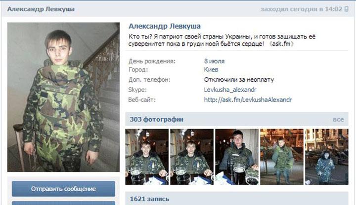 1396367623_aleksandr-levkusha