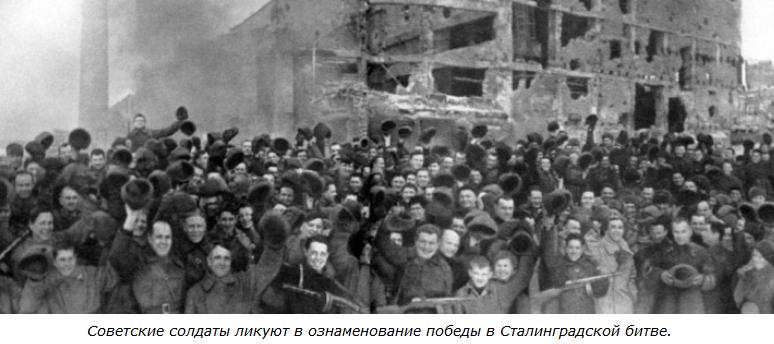 сталинград7