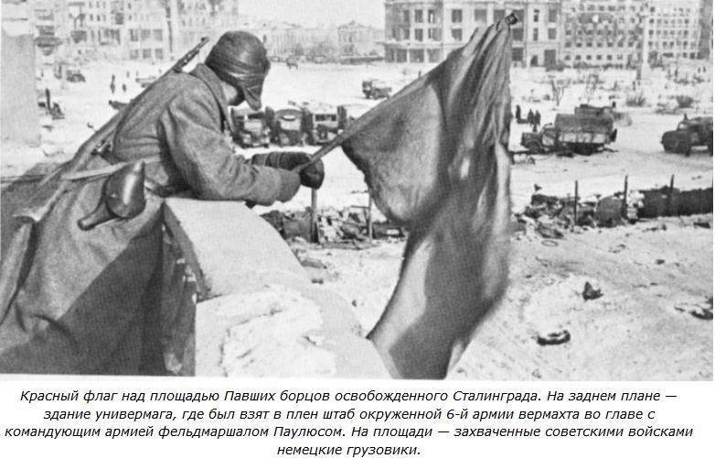 сталинград8