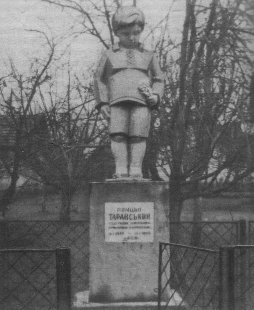 Памятник 5-летнему мальчику , Роме Таравскому