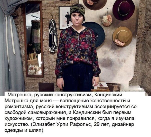 Жители Испании о России и русских9