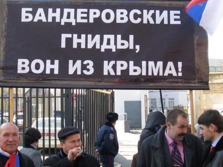майдан новости - крым
